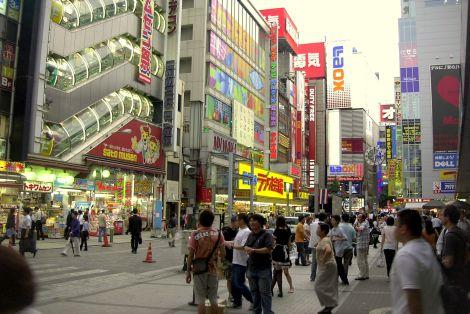 Akihabara Dzielnica Sprzętu Elektronicznego