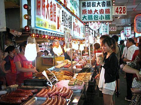 Kuchnia Tajwańska2