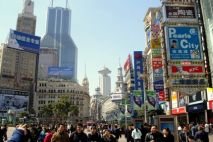 Miasta Chin
